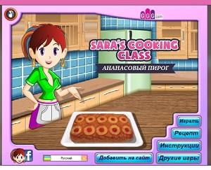 Кухня Сары: Клубничный чизкейк